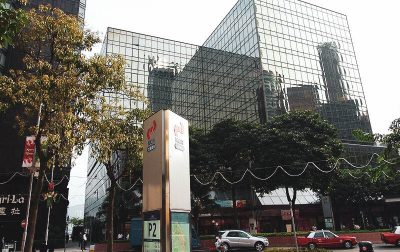 Hong Kong Headquarters